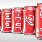 Coca-Cola lata: A patrocinadora da Fifa aproveitou o clima de evento global e anunciou uma edição limitada de embalagens em 11 línguas diferentes. As latas serão vendidas no Brasil no período da competição. A marca aparece em árabe, aramaico, bengali, coreano, hebraico, hindi, inglês, japonês, mandarim, russo e tailandês. Segundo a Coca, o preço do refrigerante será mantido.