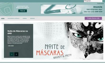 Site da Associação dos Médicos de Santos já está no ar