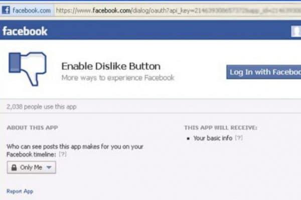 Botão `Dislike´ vira golpe no Facebook