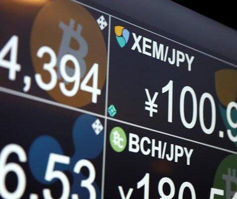 Blockchain: tecnologia que irá revolucionar a integração de dados distribuídos globalmente será destaque em 2019